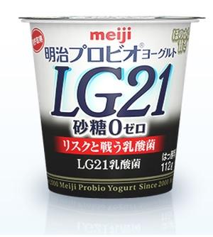 明治プロビオヨーグルトLG21砂糖0 112g