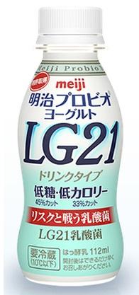 明治プロビオヨーグルトLG21ドリンクタイプ低糖・低カロリー 112ml