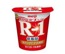 R-1-低脂肪